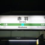 44FESTIVALシード選手紹介!【赤羽練習会(東京)】
